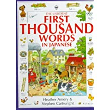 First Thousand Words in Japanese (First Picture Book)