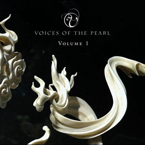 Voices of the Pearl: Vol. 1, Divan-I Hayati ( دیوان حیاتی)