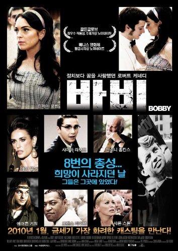 Bobby-Poster Movie Korean In 11 17 x 28 cm x 44 cm, Anthony Hopkins Demi Moore Sharon Stone Elijah Steve Alvarez-Forbess legno