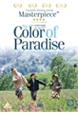 The Colour Of Paradise [DVD]