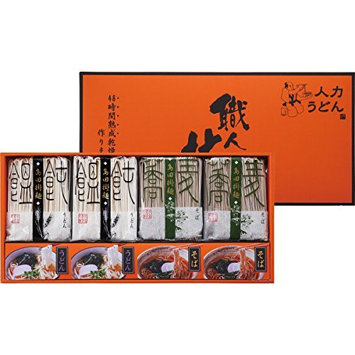 udon-poder-humano-artesania-udon-soba-establece-ju-be-17-7686-032