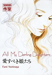 All My Darling Daughters Edition simple One-shot