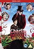 Charlie & the Chocolate Facto [DVD]