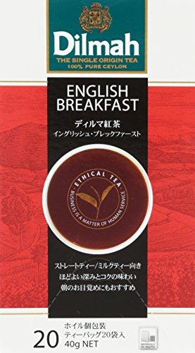 diruma-gourmet-ingls-bolsa-de-t-del-desayuno-2gx20p