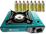 PORTABLE GAS COOKER STOVE + 8 BUTANE BOTTLES CAMPING