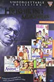 Hrishikesh Mukherjee (Complete Collectio...