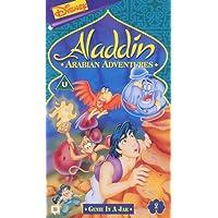 Aladdin - Arabian Adventures: Genie In A Jar
