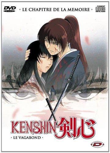 Kenshin le vagabond : le chapitre de la mémoire - Edition Collector [Édition Prestige]