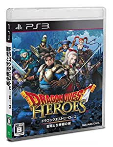 Dragon Quest Heroes - standard edition [PS3] [import Japonais]