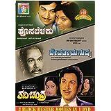 Hosa Belaku/Dhevathaa Manushya/Ravi Chandhra