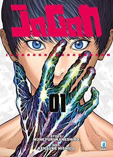 Jagan: 1 (Point break) por Muneyuki Kaneshiro