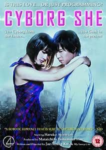 Cyborg She [DVD]