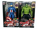 #9: HALO NATION Avengers Toys - Captain America + Hulk - Action Figure