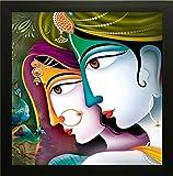 #5: SAF 'Radha Krishna Religious' Painting (Synthetic, 35 cm x 3 cm x 35 cm)