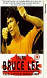 Bruce Lee: Young Bruce Lee - The Little Dragon [VHS]