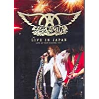 Aerosmith: Live In Japan 2002