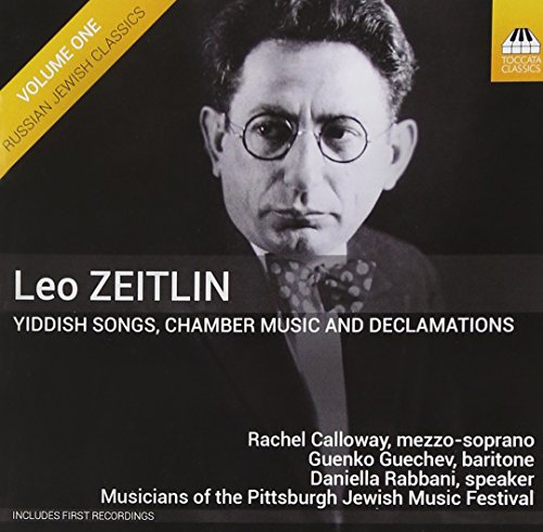 Yiddish Songs, Chamber Music and Declamations