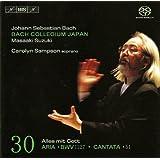 Bach, J.S.: Cantatas, Vol. 30 (Suzuki) - Bwv 51, 210, 1127 (Solo Cantatas)