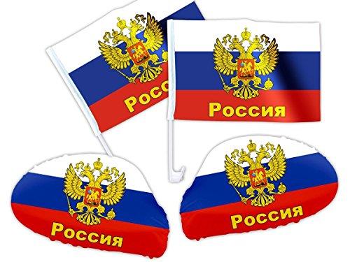 Alsino Russland WM Autoset Fanartikel für das Auto Fanset - 4er Set - Fanpaket Autoflaggen Spiegelüberzug Autofahne