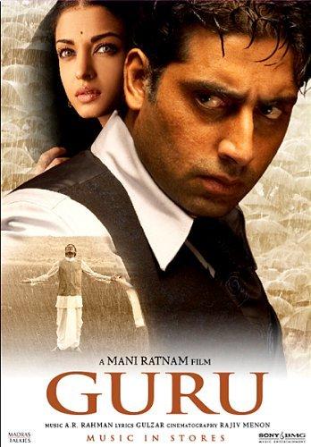 Guru (2007) (Hindi Film / Bollywood Movie / Indian Cinema DVD) by Abhishek Bachchan