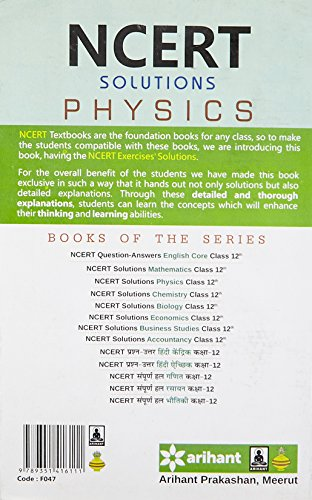 CBSE NCERT Solutions Physics 12 for 2018 - 19