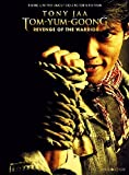 Tom Yum Goong - Revenge of the Warrior - 3-Disc Limited Uncut Collector's Edition auf 666 Stück/Mediabook Cover A - Blu-ray Collector's Edition