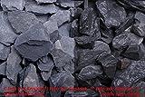 250 Kg Canadian Slate schwarz 30-60mm, Edelsplitt - gebrochen im Big Bag (9879000105)