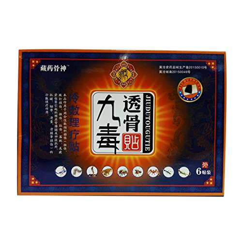 24-pcs-dolor-reliefing-parche-100-funcion-y-productos-de-cuidado-de-salud-chino-dolor-yeso-cuerpo-ma