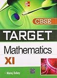TARGET CBSE Mathematics (Class - XI) 1st  Edition price comparison at Flipkart, Amazon, Crossword, Uread, Bookadda, Landmark, Homeshop18