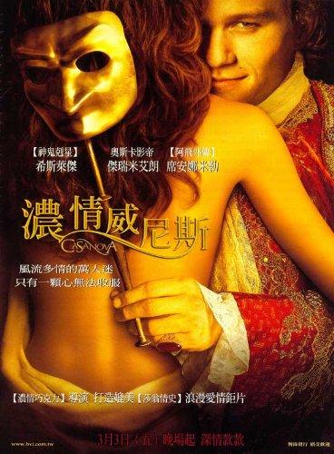 Casanova Plakat Movie Poster (11 x 17 Inches - 28cm x 44cm)...