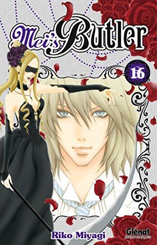 Mei's Butler Vol.16