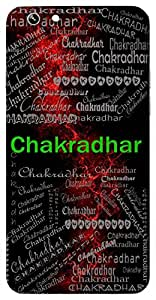 Chakradhar (One Who Carries Chakra (Krishna, Vishnu)) Name & Sign Printed All over customize & Personalized!! Protective back cover for your Smart Phone : Moto G2 ( 2nd Gen )