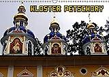 Kloster Petschory (Wandkalender 2019 DIN A3 quer): Außen- und Innenansichten des Klosters Petschory (Monatskalender, 14 Seiten ) (CALVENDO Orte)