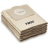 Vmtc Dust Bags For Karcher Wd(3, 3.200) Mv3 Set Of 5 (Beige)