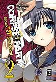 Corpse Party - Book of Shadows 02 - Makoto Kedouin, Mika Orie