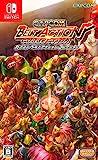 Capcom Belt Action Collection Nintendo Switch (Deutsche Sprache Enthalten) Region Free Japanese Version