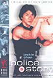 Police Story (Special Collector's Edition) [DVD]