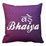 TYYC New Year Gifts For Brother, Bade Bhaiya Printed Cushion Covers for Brother - 24x24 inches