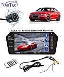 #4: Fabtec Full Hd Car Dashboard with (IR) Infra Red Night Vision Water Proof Rear View Reverse Parking Camera Combo, 7