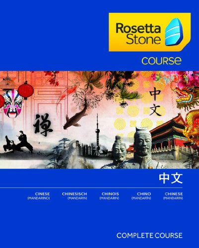 Rosetta Stone Course - Komplettkurs Chinesisch (Mandarin) [Download]