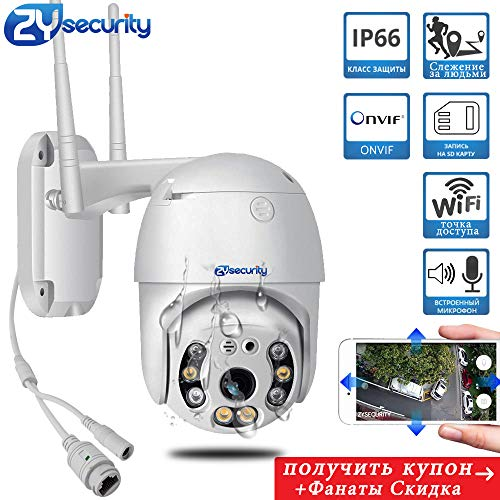 Telecamera WiFi 1080P Telecamera dome PTZ IP telecamera dome, zoom 4x, audio bidirezionale, visione notturna a infrarossi,IP66 impermeabile,rilevamento del movimento,accesso remoto,crociera automatica