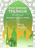 mon premier dictionnaire trilingue fran?ais anglais arabe version souple