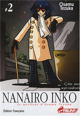 Nanairo Inko