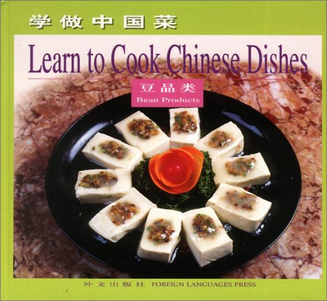 Learn to Cook Chinese Dishes (Bean Products)