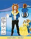 Kinder Beast L Kinder Beast - L 95342L