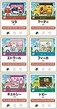 amiibo Karte Sanrio Animal Crossing x All 6P Japan Ver Hello Kitty Komplettset