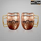 Best Moscow Mule Mugs - Pure Copper Moscow Mule Mugs Set Of 4 Review