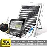 Solarlampen Für Außen Solarleuchten Solar - Lampe 40W Digitalanzeige Ultrahellen Ida Projektion Der Indoor - Und Outdoor - Hof - Lampe Leuchten Straßenlaterne