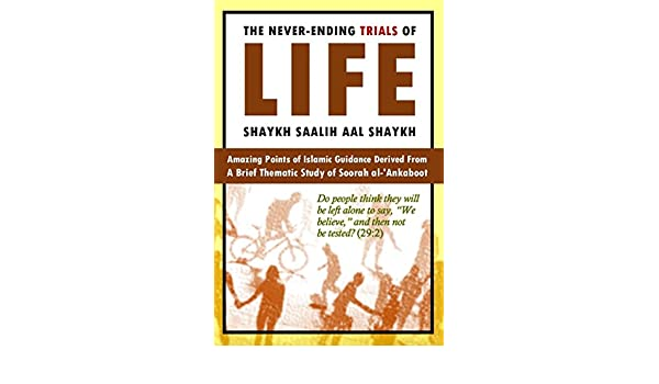 The Never-Ending Trials of Life: Islamic Guidance Derived