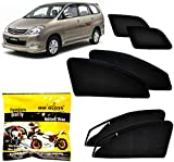 #7: Auto Pearl - Car Zipper Magnetic Sun Shades (Set Of 6 Pcs) With Free Car and Bike Instant Shinner (5 Pcs Worth Rs. 100) For Toyota Innova
